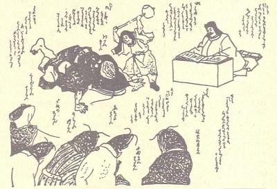 Datování Japonce